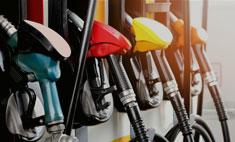 info prix carburant